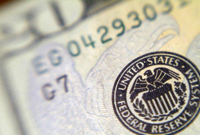 Reacción negativa de los mercados al anuncio de la Fed